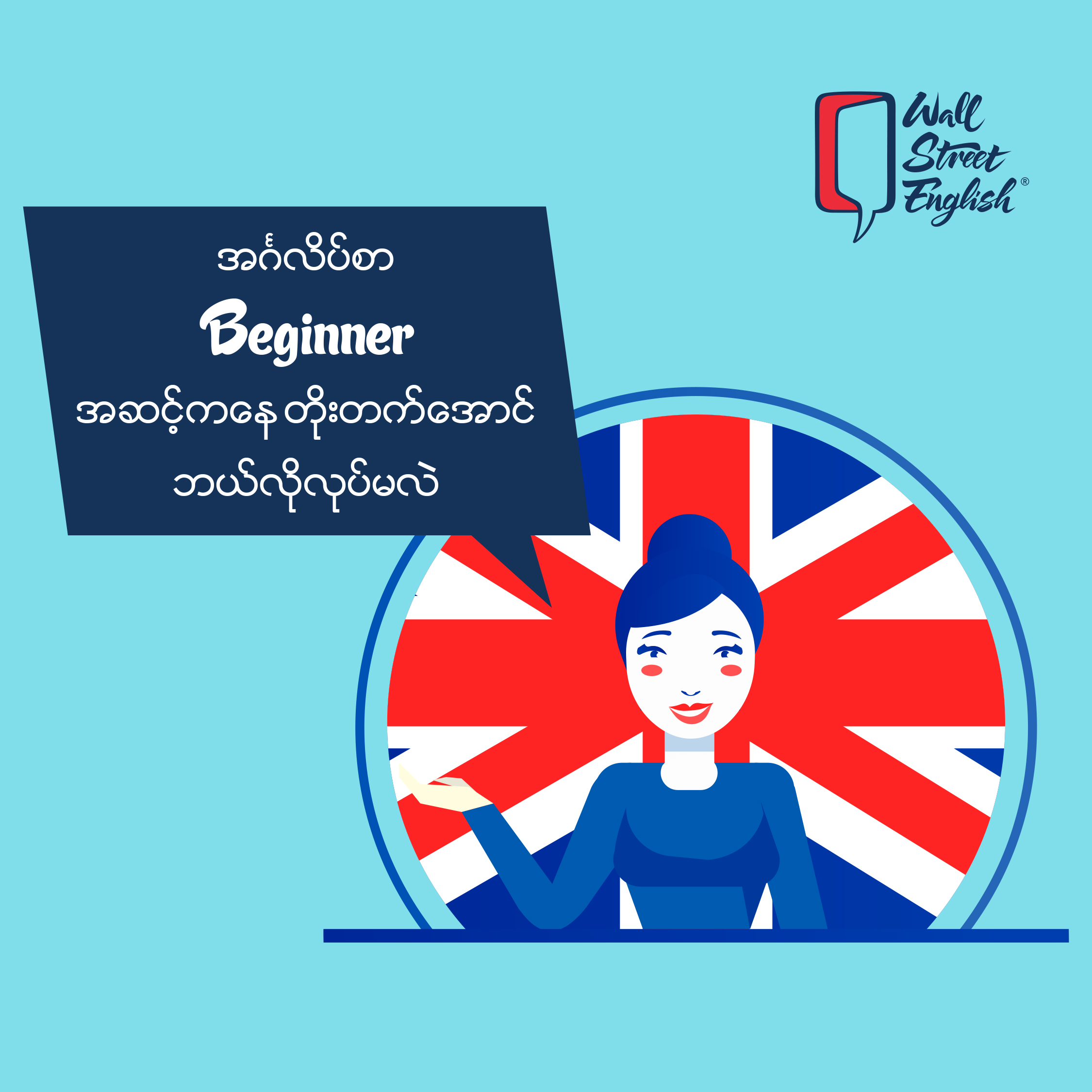 Improvement tips from beginner to Intermediate in English